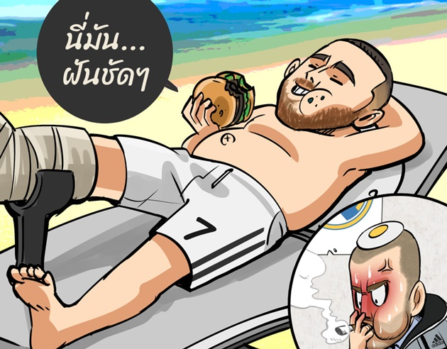 Cười té khói với loạt ảnh chế Zidane chia tay Real lần 2